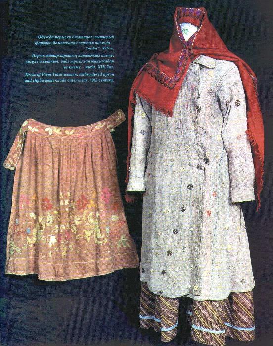 Старинная Верхняя Женская Одежда